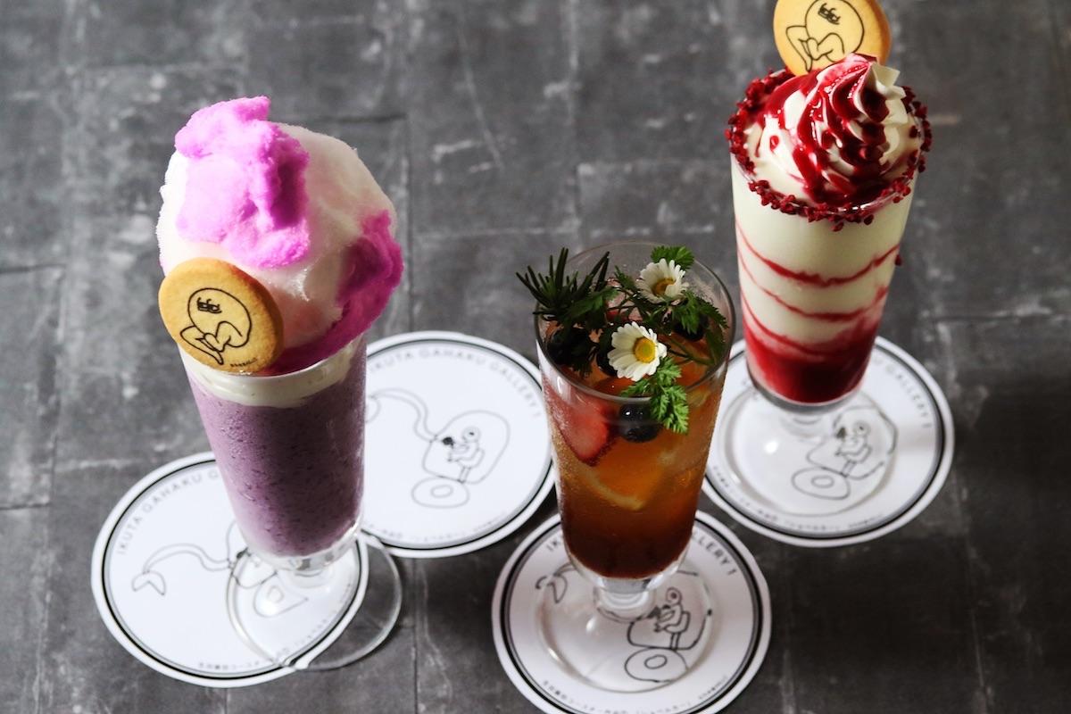 乃木坂46とのコラボカフェ「坂CAFÉ」で提供する「ごめんね、スムージー」「ハルジオンが咲く頃ティーソーダ」「ぐるぐるカーテン ヨーグルトドリン」