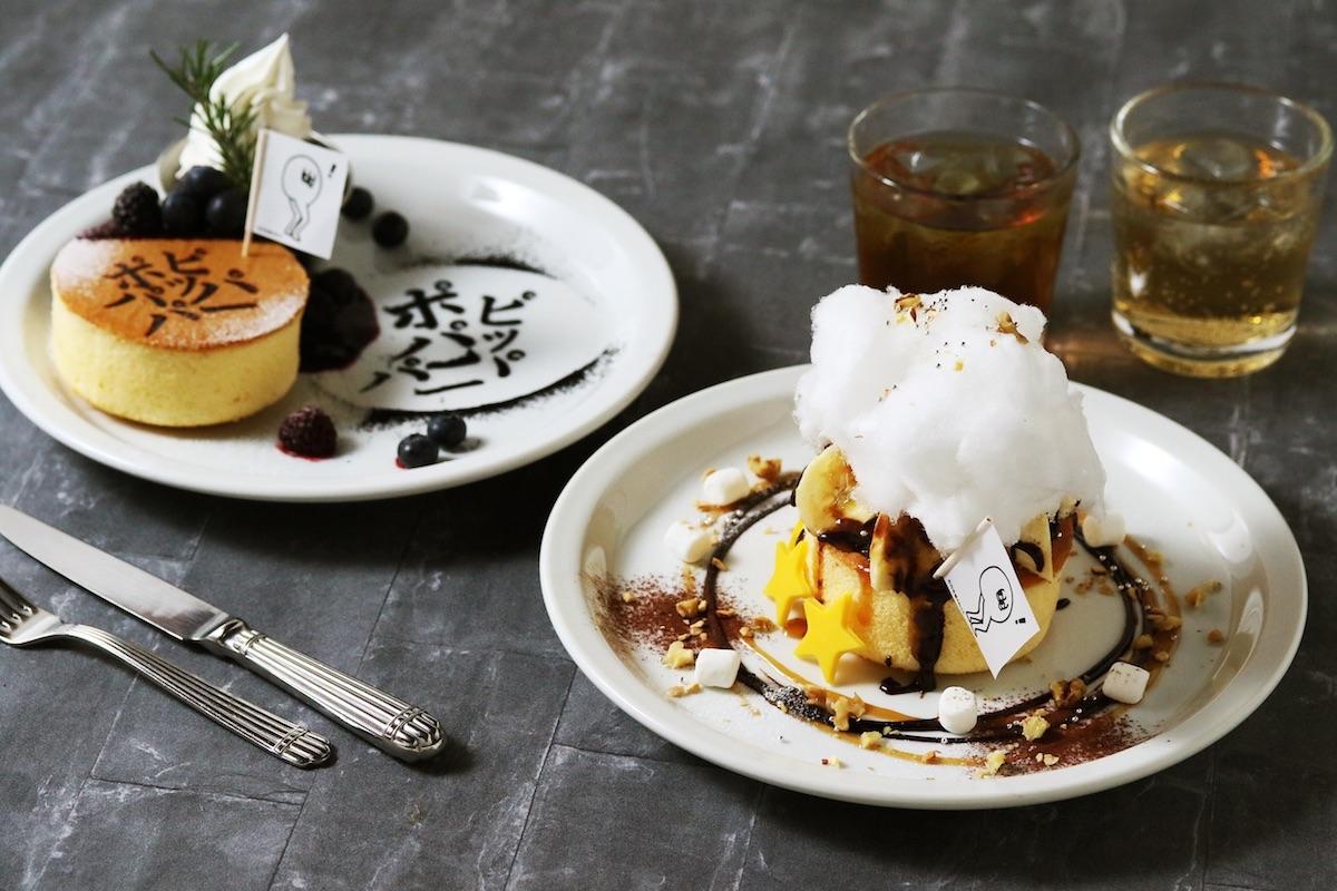 乃木坂46とのコラボカフェ「坂CAFÉ」で提供する「ポピパッパパー パンケーキ」「生生星のここじゃないどこかパンケーキ」