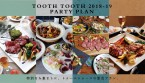 TOOTH TOOTH 〜2018-19パーティープラン〜
