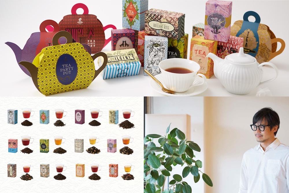 PATISSERIE TOOTH TOOTH パッケージもカラフルな紅茶コレクション