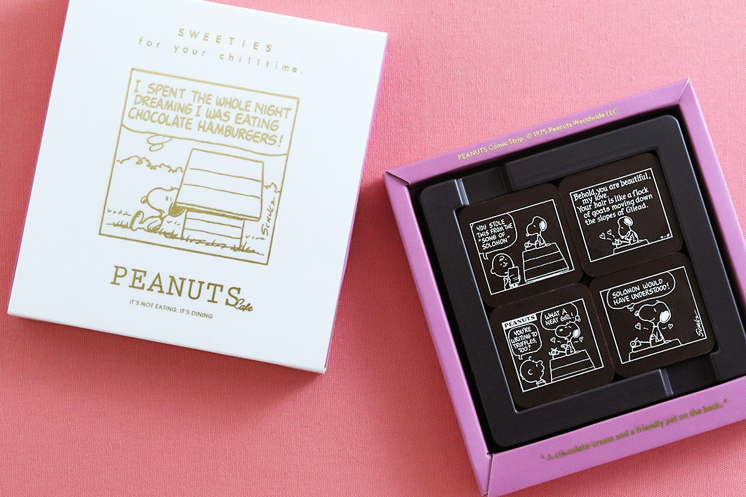 「PEANUTS Cafe 中目黒」など全店で発売中の『ベルギーチョコレート -for your chilltime-』