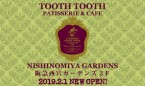 「TOOTH TOOTH PATISSERIE&CAFE 阪急西宮ガーデンズ店」2月1日(金)オープン!
