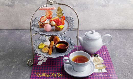 「アリスのお茶会 いちごのアフタヌーンティーセット」