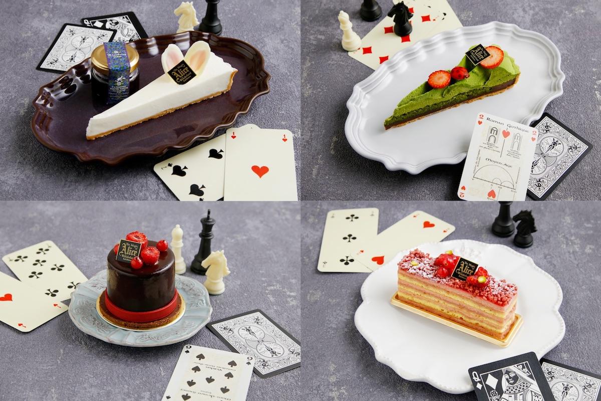 「不思議の国のアリス展」開催期間限定ケーキ